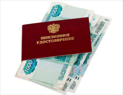 Increase of pensions of the interior Ministry